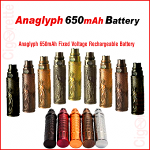 A beautiful anaglyph 650mAh rechargeable battery
